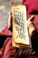 Tibetan Bible