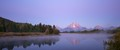 Oxbow Bend Sunrise (2)