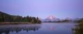 Oxbow Bend Sunrise (2)