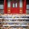 Red Door, Beijing