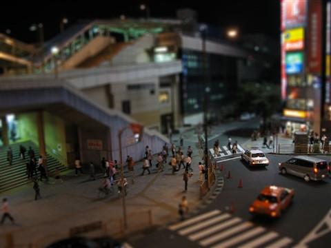 Tiny Tokyo