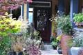 Edens Entrance