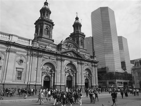 Santiago, Chile - Metropolitan Cathedral