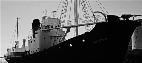 Killer Ship