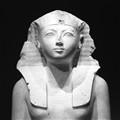 Egypt - NY Museum