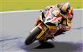 British Superbike Racing 2