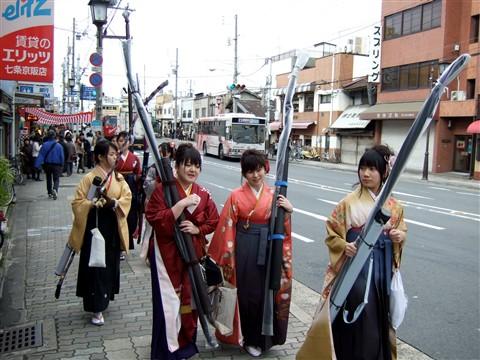 Kimono archers