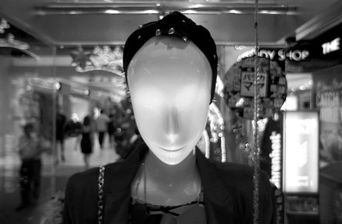 Mannequin Staring