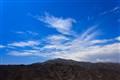 Peru - Lachay's hills