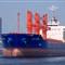 LALINDE Cargo Ship