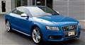 My 2011 Audi S5