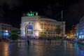 Театр Гарибальди