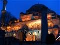 Damat Ibrahim Pasha Mosque, Istanbul