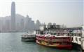HK Island & Star Ferry