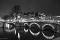 Amsterdam cliche