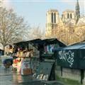 Paris. Rue Gauche