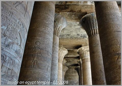 Inside an egypt temple