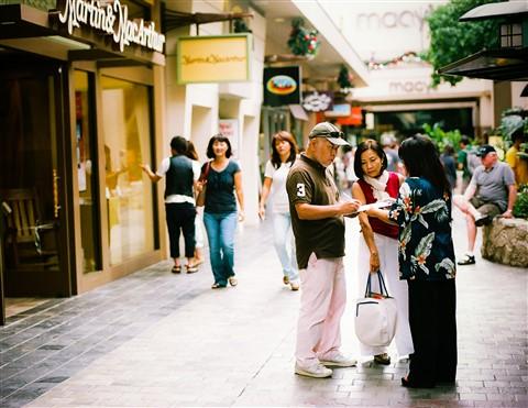 Mall Scene