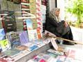 sidewalk bookseller