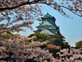 The Osaka Castle, Japan