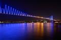 Bosphorus Bridge _ Istanbul