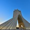 Azadi Tower | David Mohseni