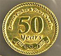 50th Wedding Anniversary Coin