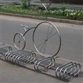 XXI Century Bike