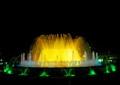 Barcelona water fountain