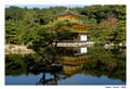 Japan - Kyoto - Golden Pavilion