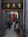 Beijing Old Street