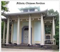 Pillnitz, Chinese Pavilion