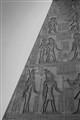 hieroglyphs old style