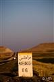 Marrakech Highway