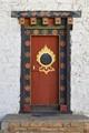 Door (Bhutan)