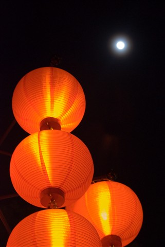 Full Moon Lanterns
