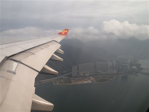 A view of Tung Chung area while leaving Hong Kong airport