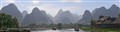 Guilin_pano