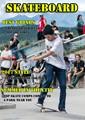 sakteboard magazine