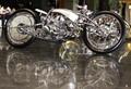 Fancy Bike