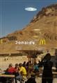M for Masada ??