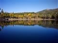 Soanne lake (Italy)