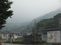 Behind Mt. Fuji