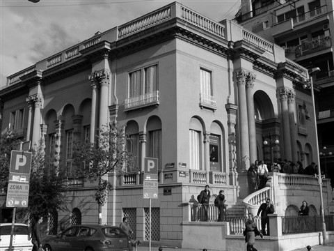The Tesla Museum in Belgrade