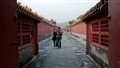 A Couple in the Forbidden City