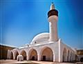 Ibrahim Castle