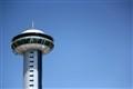 Marina mall tower