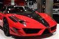 Red Ferrari nose