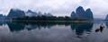 Li River (Guilin) Panorama