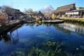 Fuji Mountain Springs